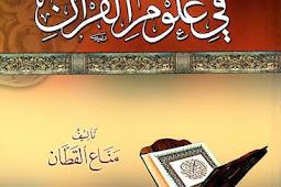 Ikhtisar Mabahits fi 'Ulumil-Qur'an (Tema 14-19)