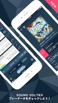 e-amusementアプリ Free Android Game o Apcoid.com