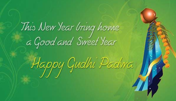 Gudi-Padwa-SMS-in-Marathi, Gudi-Padwa-Wishes, Gudi-Padwa-Wishes-in-Marathi, happy-gud, Happy-Gudi-Padwa, Happy-Gudi-Padwa-2020, Happy-Gudi-Padwa-Shayari-Marathi,  hapy-gude, holi-dhwari-hindi-swagsh, vidhya-suvi, गुढीपाडव्याच्या-हार्दिक-शुभेच्छा,