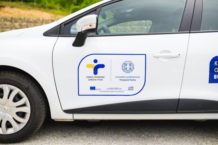 Κινητή μονάδα του ΕΟΔΥ στις Σέρρες- Έλεγχοι σε υπαλλήλους του Δήμου