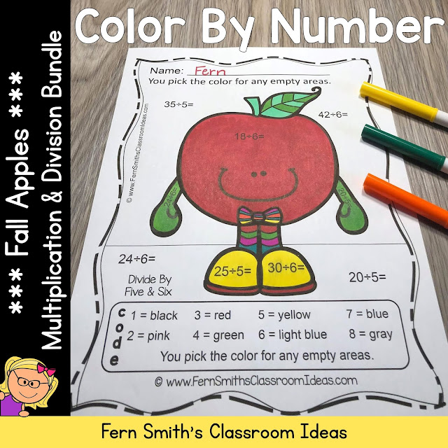 Click Here to Download These Fall Color By Number Multiplication and Division Apple Themed Printables For Your Students Today!