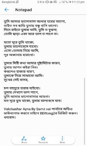 Joto Dure Tomi Thako (Valobashar Ayna) Song Lyric By Samz vai