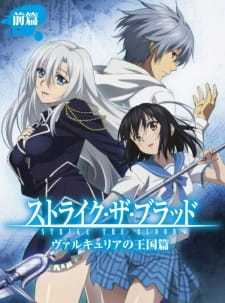 Strike the Blood: Valkyria no Oukoku-hen Opening/Ending Mp3 [Complete]