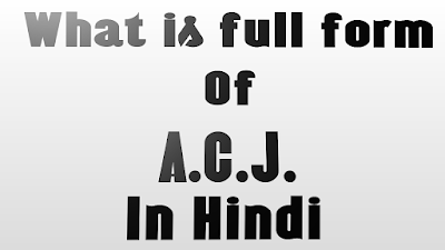 What is Full form of A.C.J. in Hindi