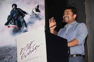 KaatruVeliyidai Movie Audio Launch  0098.jpg