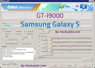 سوفت وير هاتف Galaxy S موديل GT-I9000 روم الاصلاح 4 ملفات تحميل مباشر