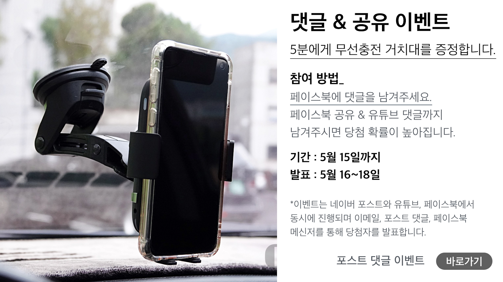 http://naver.me/IDYeOSLl