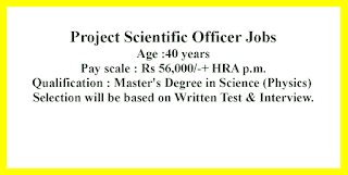 Project Scientific Officer Jobs in The Centre of Plasma Physics- Institute for Plasma Research