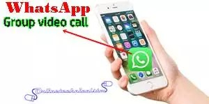 How Many Members Can Join In WhatsApp Group Video Call