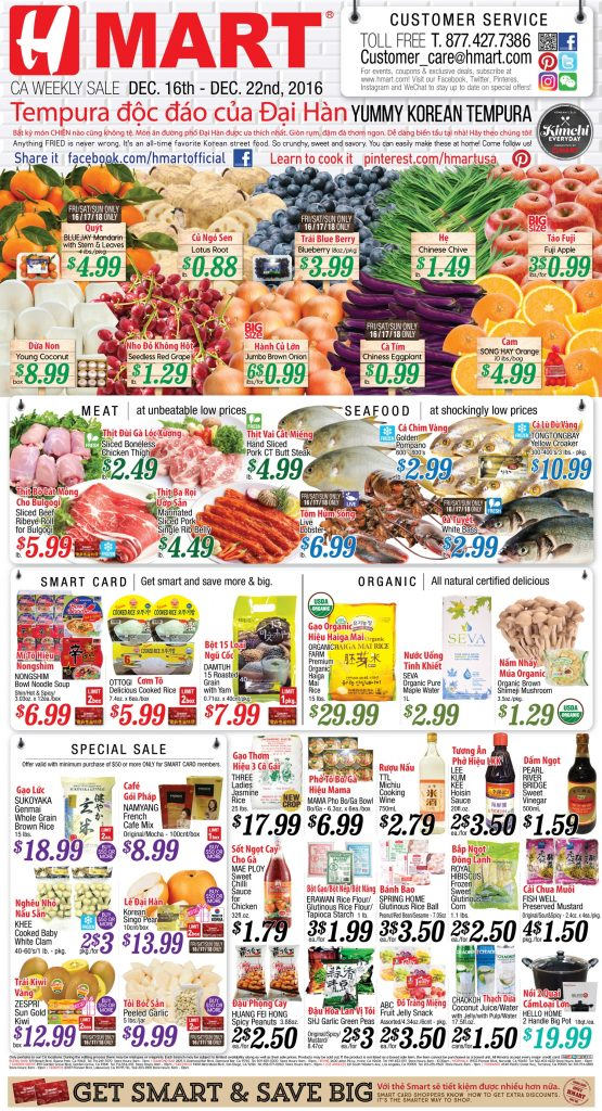 Mart Weekly Ad December 16 - 22, 2016 | Special offers, deals, and ...