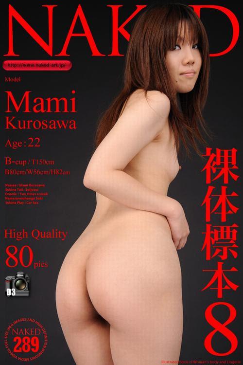 NakedArt-382 Naked-Art No.00382 Kaede Matsuura 松浦楓 naked-art 09170