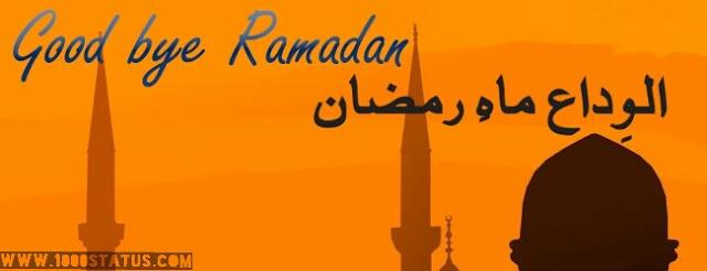 good bye ramadan