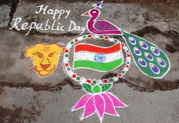 Republic Day Rangoli Design Images Pictures and Wallpapers for Competition Cover Design