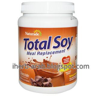 بروتين الصويا بديل وجبة ناتوريد للتخسيس من اي هيرب