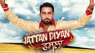 Jattan Diyan Faslan Lyrics - Geeta Zaildar | Punjabi Song 2017