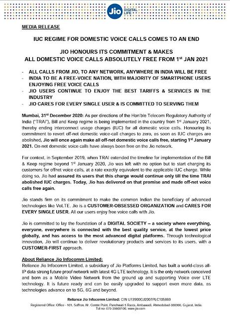 Jio press release