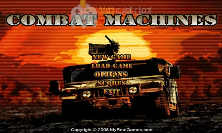 تحميل لعبة Combat Machines للكمبيوتر مجانا