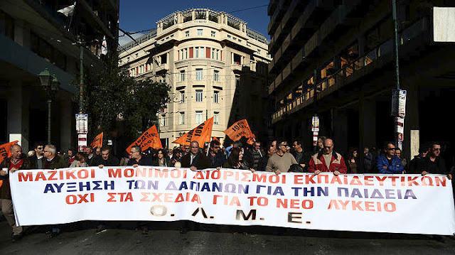 Κάλεσμα για την 24ωρη γενική απεργία στις 30 Μαΐου από την ΕΛΜΕ Αργολίδας