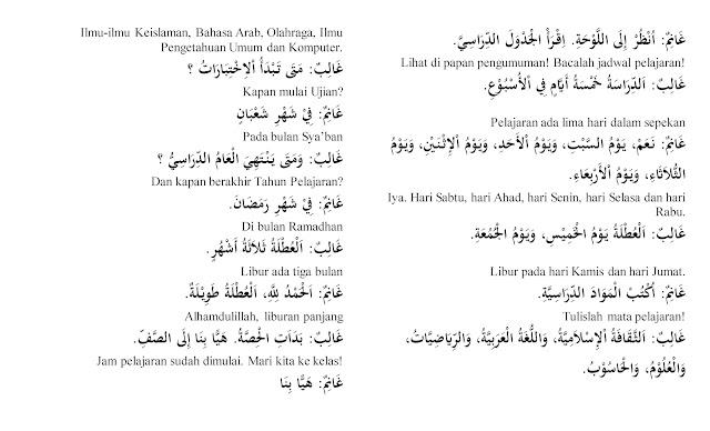 Perangkat Pembelajaran Bahasa Arab MTs Kelas 8 Kurikulum 2013