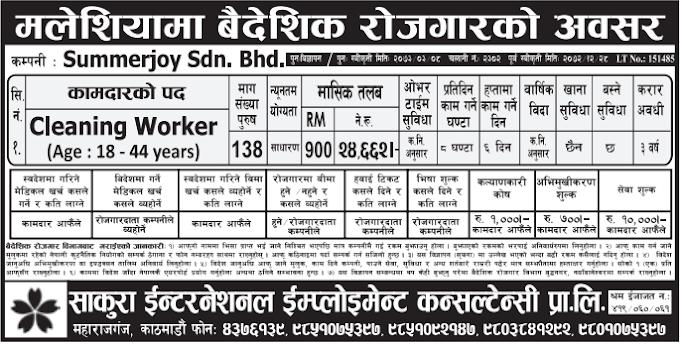Free Visa, Free Ticket, Jobs For Nepali In Malaysia,