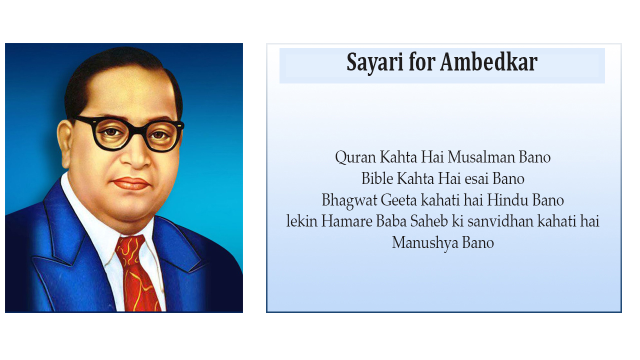 Happy BR Ambedkar Jayanti 2020 wishes images quotes shayari