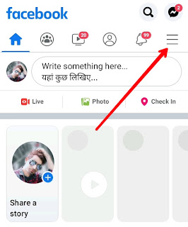 How to create Facebook page in mobile 2020