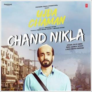 Ujda Chaman (2019) MP3 Songs