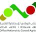 المكتب الوطني للإستشارة الفلاحية : مباريات توظيف 80 منصب بعدة مجالات