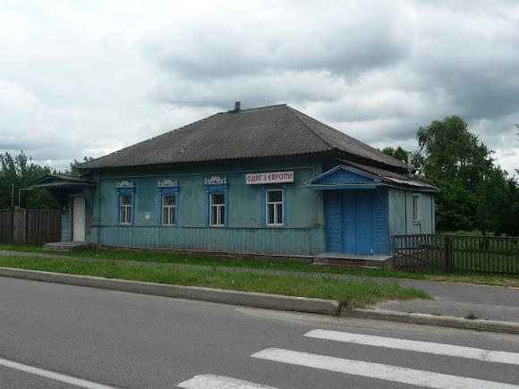 Батурин. Вулиця Віктора Ющенка. Житловий будинок і магазин
