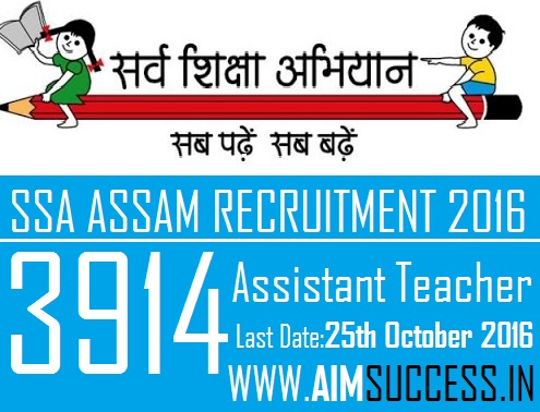 Sarva Shiksha Abhiyan Recruitment 2016 -3900+ Assistant Teacher ...