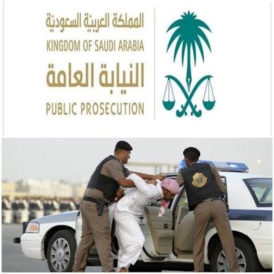 القبض على الطالب المسلح بالسعودية