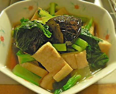小松菜と茄子の煮浸し