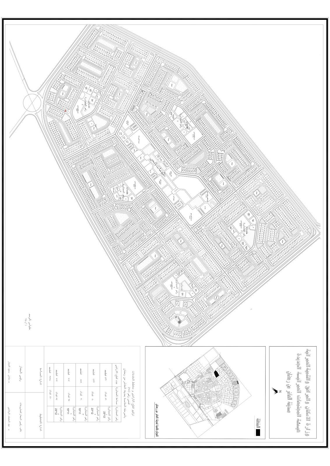 خريطة الحى 28 بالعاشر من رمضان