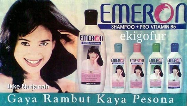 shampo emeron tempo dulu atau jadul