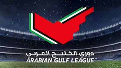 مباريات دورى الخليج العربى وكاس رئيس الدولة لايف