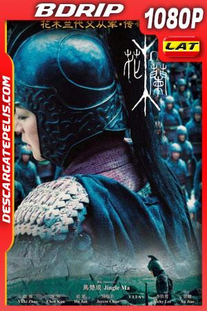 Mulan (2009) 1080p BDrip Latino – Chino