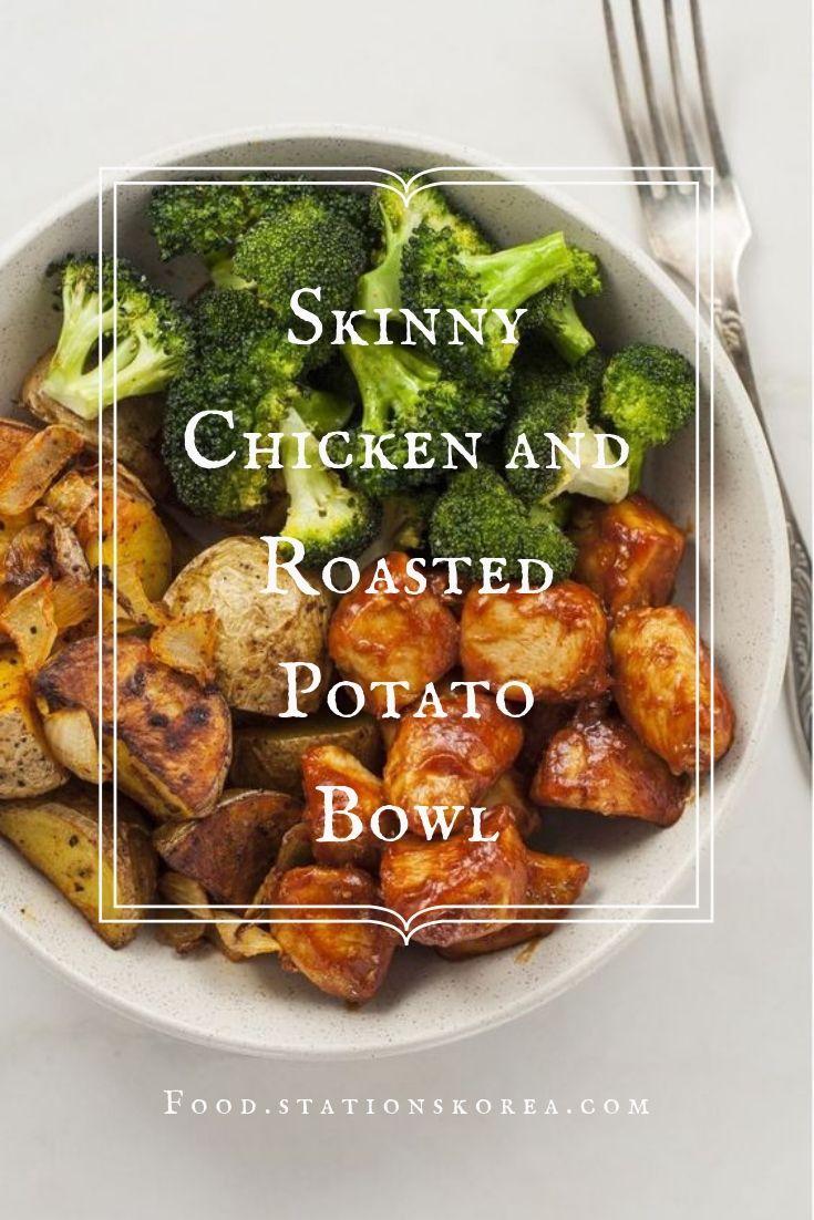 Skinny Chicken and Roasted Potato Bowl #healthyrecipeseasy #healthyrecipesdinnercleaneating #healthyrecipesdinner #healthyrecipesforpickyeaters #healthyrecipesvegetarian #HealthyRecipes #HealthyRecipes #recipehealthy #HealthyRecipes #HealthyRecipes&Tips #HealthyRecipesGroup  #food #foodphotography #foodrecipes #foodpackaging #foodtumblr #FoodLovinFamily #TheFoodTasters #FoodStorageOrganizer #FoodEnvy #FoodandFancies #drinks #drinkphotography #drinkrecipes #drinkpackaging #drinkaesthetic #DrinkCraftBeer #Drinkteaandread