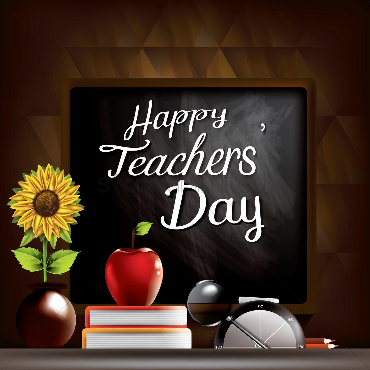 Teachers Day 2020 quotes