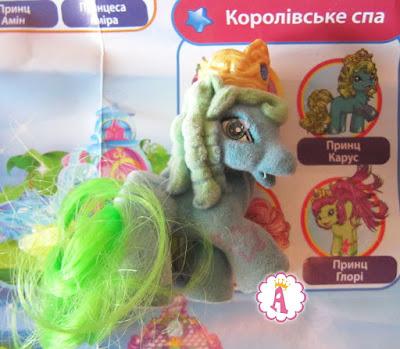 Фигурка пони Filly Принц Карус
