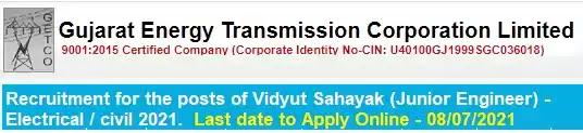 GETCO Vidyut Sahayak Jr. Engineer Recruitment 2021