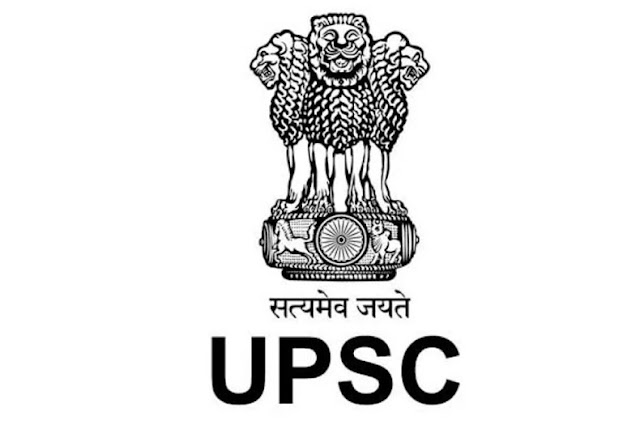Union Public Service Commission - 345 vacancies for Combined Defence Services (CDS) I Exam Posts