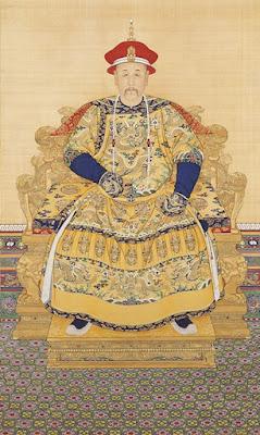 จักรพรรดิหย่งเจิ้ง (Yongzheng Emperor)