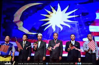 Terengganu Bina Pusat Tahfiz Berbahasa Mandarin