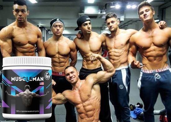 где можно купить протеин для мышц