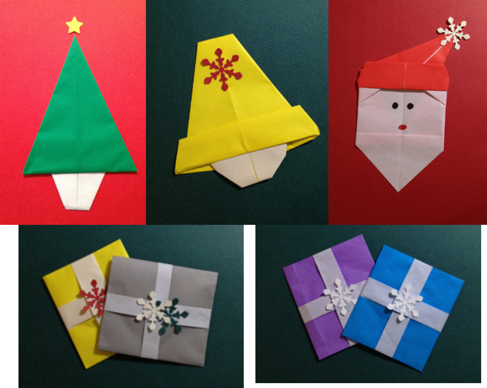 CasaLupoli: Origami Christmas Cards - photo#7