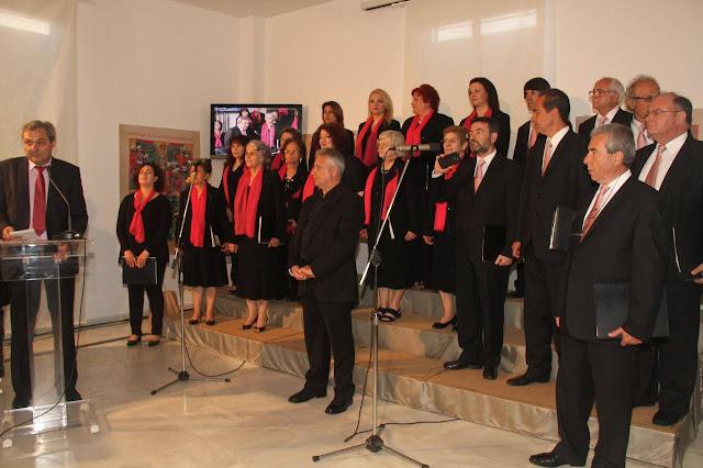 Πρόσκληση συμμετοχής στην Δημοτική Χορωδία Επίδαύρου