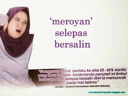 tanda meroyan