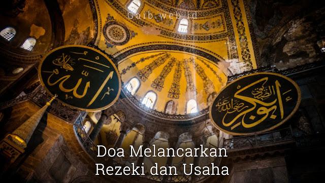 Amalan Doa Melancarkan Rezeki dan Usaha