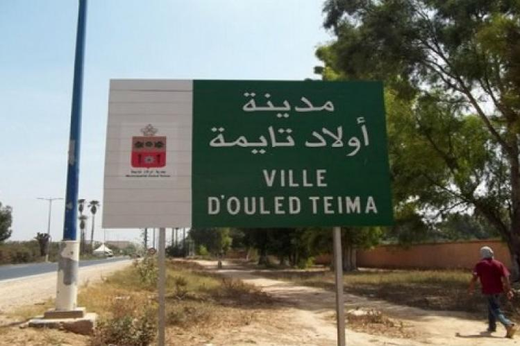 عاجل : فضيحة جنسية مدوية غير مسبوقة بمدينة أولاد تايمة تفجر معطيات صادمة