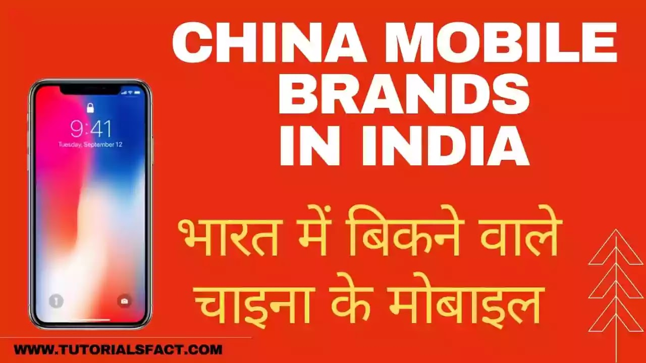 China Mobile Company in india